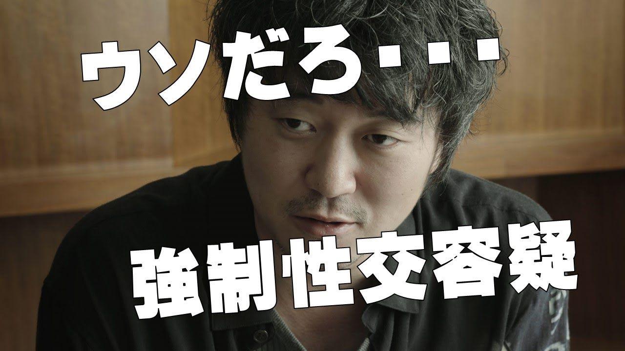 【悲報】新井浩文出演の130作以上が消える? 過去作品まで中止に懸念の声…