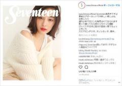 """広瀬すず「anone」爆死の余波""""女優評価""""ダダ下がりでエロ解禁?"""