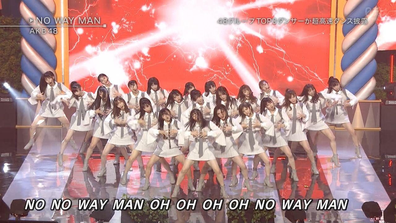 【動画】エッチすぎ!!日テレでAKB48パンチラ祭りに批判殺到wwwwwwwwww