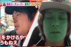 「へずまりゅう」と一緒に店を妨害 「わたきん」も逮捕 大阪府警