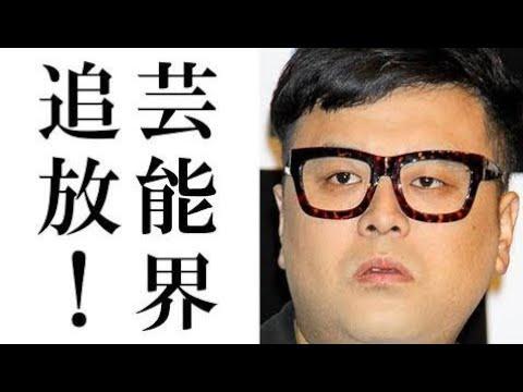 """上沼恵美子、とろサーモンを""""公開処刑""""…久保田、芸能界から追放が現実的に・・(´・ω・`)"""