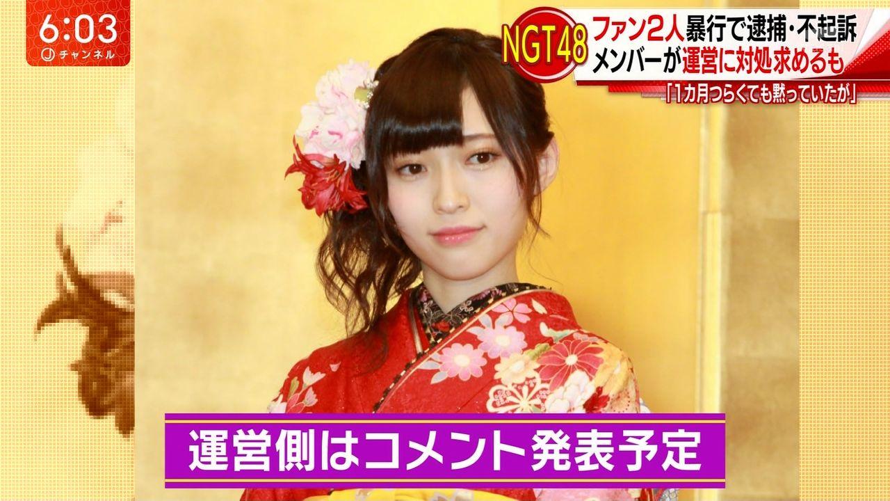 NGT48運営が会見!!! 保身と言い訳のオンパレードwwwwwwwwww