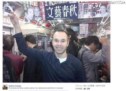 イニエスタが日本について日本人として嬉しいことを語る!!