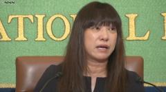 安田純平さんの妻が涙の会見「早く帰ってきて」