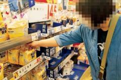 生活保護の独身女性42歳、食費は週500円!の食パン生活術