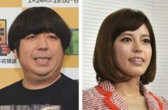 「バナナマン」日村さんが結婚