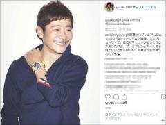 前澤友作社長が結婚を完全否定!