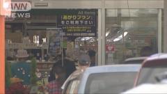 沖縄の警部 子どもと買い物中に万引き 現行犯逮捕!