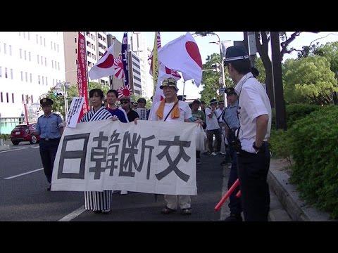 断交デモキタ━(゚∀゚)━!  東京都心で『旭日旗』を持ち出しデモを行う日本人たちwwwww