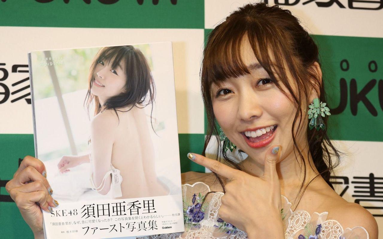 【NGT暴行事件】須田亜香里のコメントがふざけすぎ( `_ゝ´)  「関与メンバーが可哀想だから謝罪や解雇は避けたほうがいい。酷だと思う」