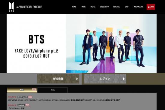 【BTS】映画『バンステ』がエジプトで公開中止になっててワロタwwwwwwwwwwwwwww