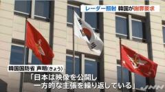 【レーザー照射】韓国、日本側に逆ギレ謝罪要求wwwwwwwwww