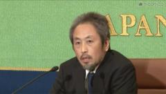 安田純平会見 速報!!「監禁されてたけどゲスト扱いだった」