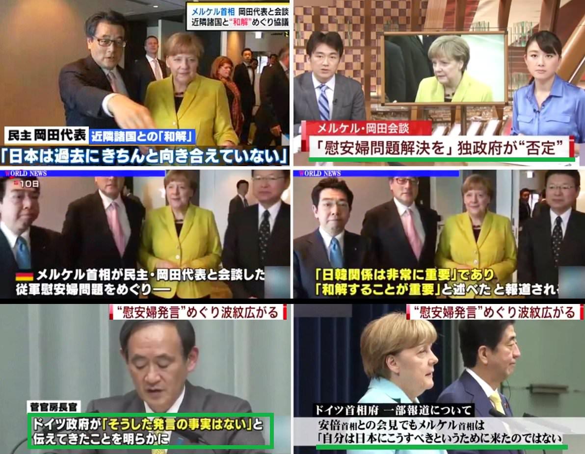 【首相動静】安倍首相が来日へ YouTube動画>1本 ->画像>56枚