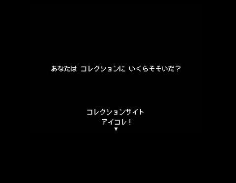 20150424-11
