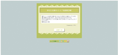 20170930_4