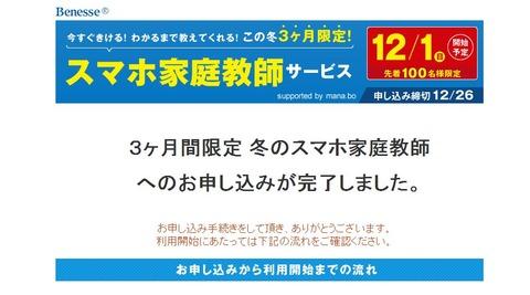 20131115_11