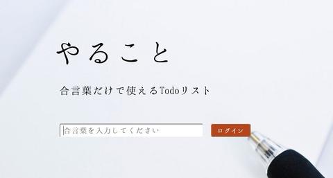 20141018[1]