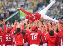 広島カープ、2年連続8度目のリーグ優勝! 37年ぶりのセ界連覇