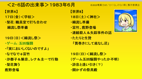 2020-11-19_20h43_49