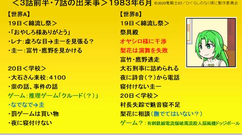 2020-11-19_20h43_52