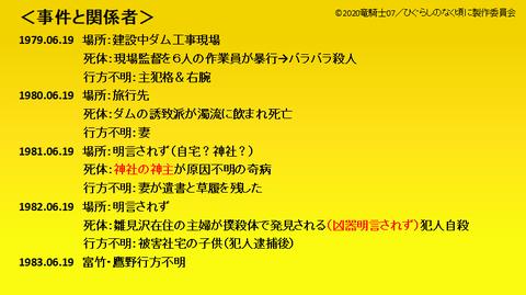 2020-10-30_11h10_38
