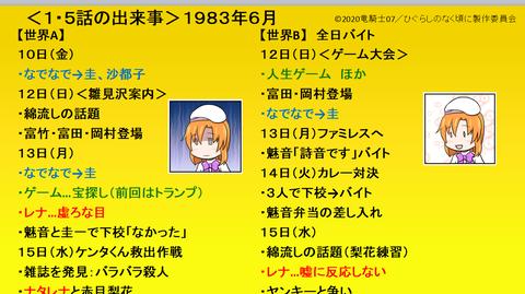 2020-11-19_20h43_47