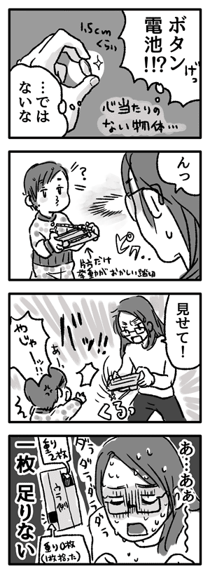 Blog_illust_20160119_2