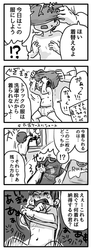Blog_illust_20160608_3