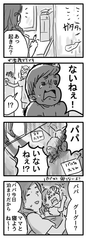 Blog_illust_20160829