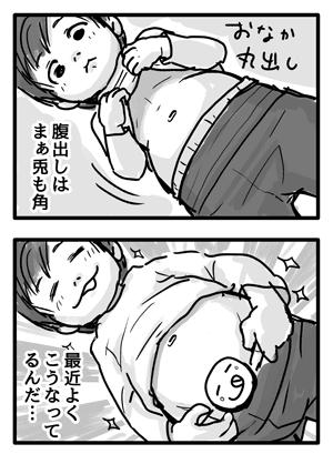 Blog_illust_201604013