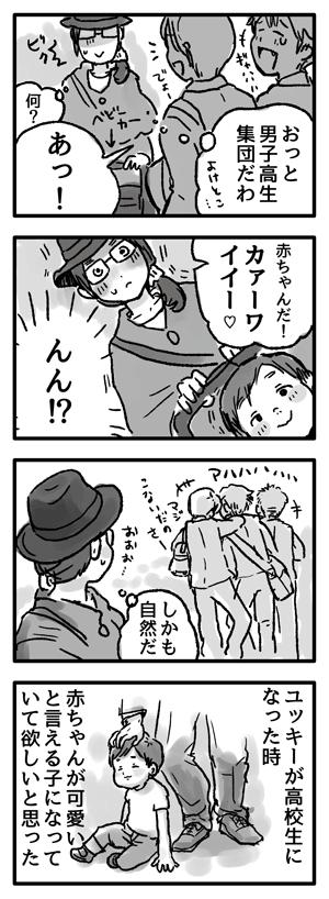 Blog_illust_20151029