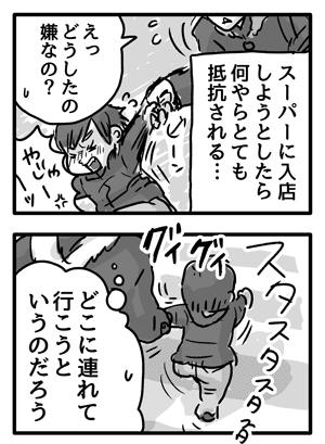Blog_illust_20160307_1