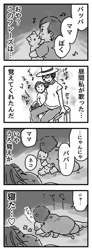 Blog_illust_20160811_3
