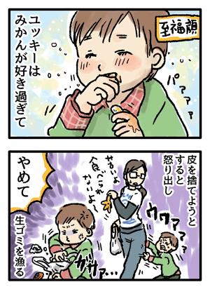 Blog_illust_20151023