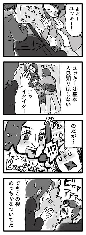 Blog_illust_20150804