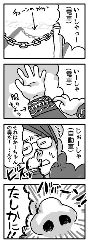 Blog_illust_201511214