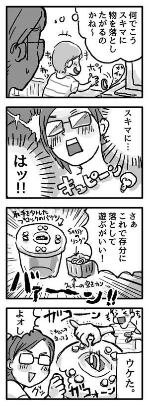 Blog_illust_20150829_1