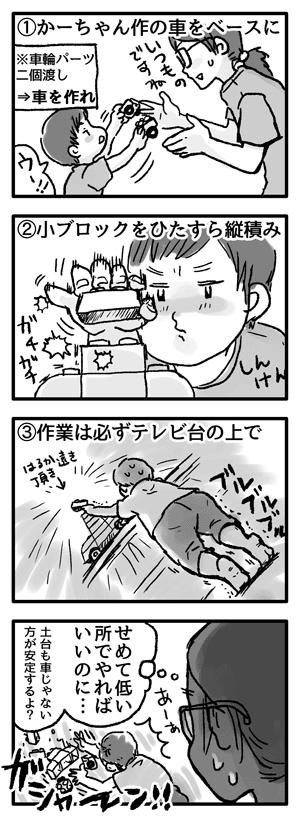 Blog_illust_20150920