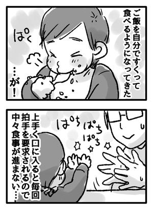 Blog_illust_20160211_1