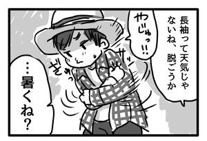 Blog_illust_20160608_4
