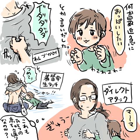 Blog_illust_20170513