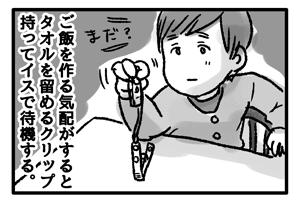 Blog_illust_20160211_2