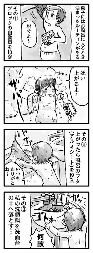 Blog_illust_20160506