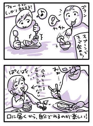 Blog_illust_201604014_3