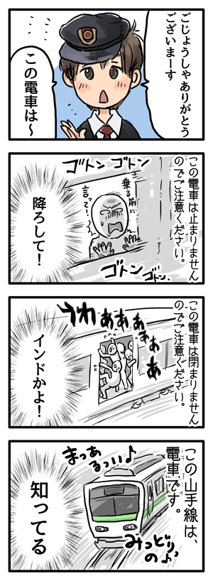 Blog_illust_20170514