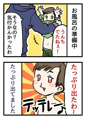 Blog_illust_20161108