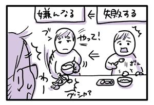 Blog_illust_201604014_2