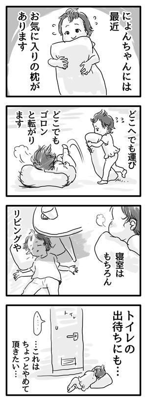 Blog_illust_20190521