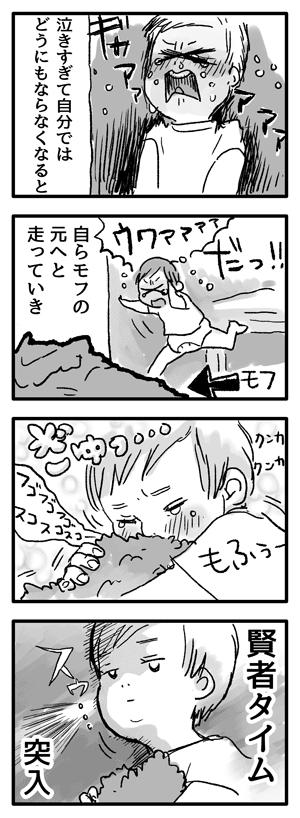 Blog_illust_20150806